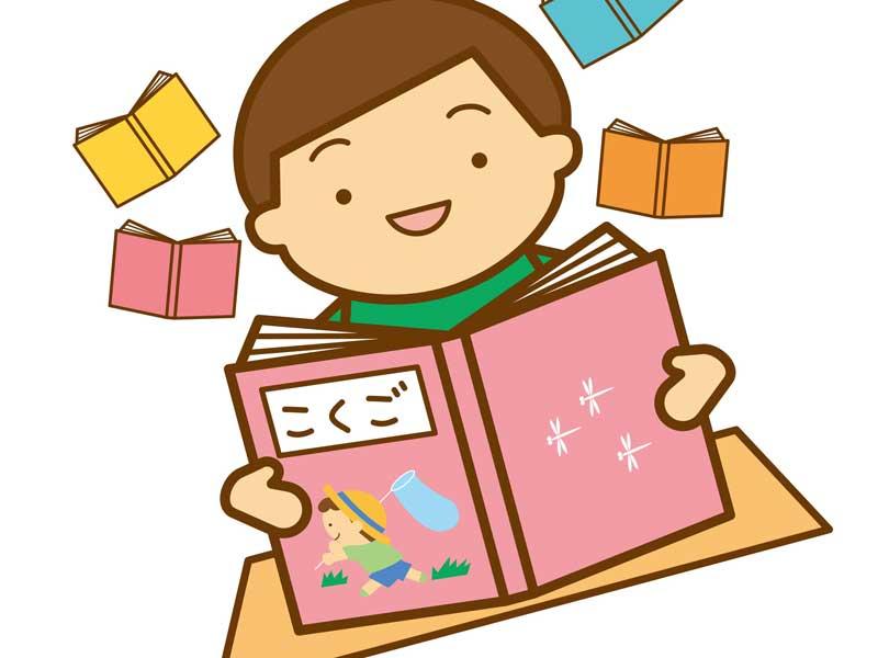 国語を勉強している男の子のイラスト