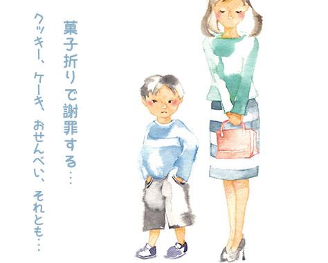 菓子折り謝罪で誠意は伝わる?子供トラブル解決の体験談15