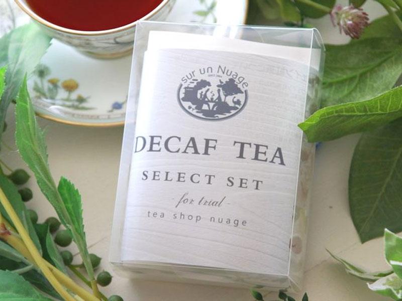 ノンカフェイン紅茶(ティーバッグ)