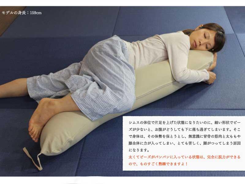 キューズベリーの熟睡抱き枕