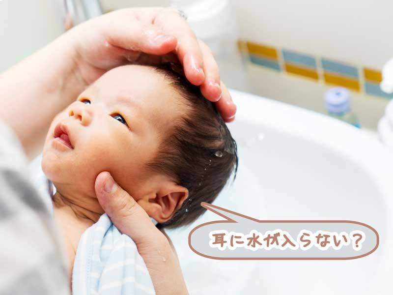 赤ちゃんを沐浴させているママ