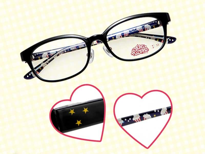ニコラコラボスクールメガネレンズ付眼鏡一式