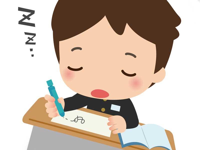 授業中に居眠りする男の子のイラスト