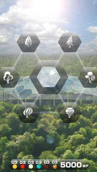 世界の昆虫採集 (アプリ画面キャプチャ)