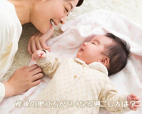 産後の過ごし方~先輩ママ聞いた退院後の家事再開はいつ?