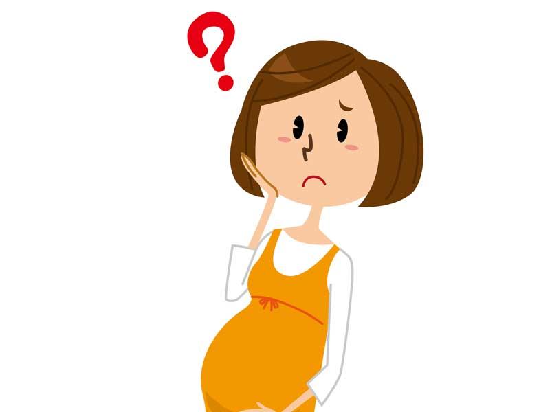 疑問を持つ妊婦さんのイラスト