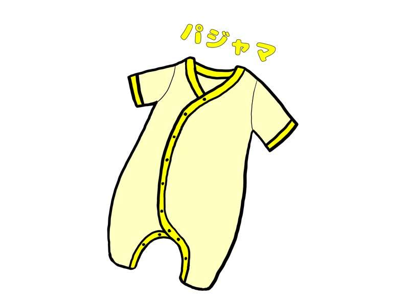 パジャマのイラスト