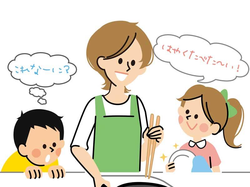 料理をしているママと子供達のイラスト
