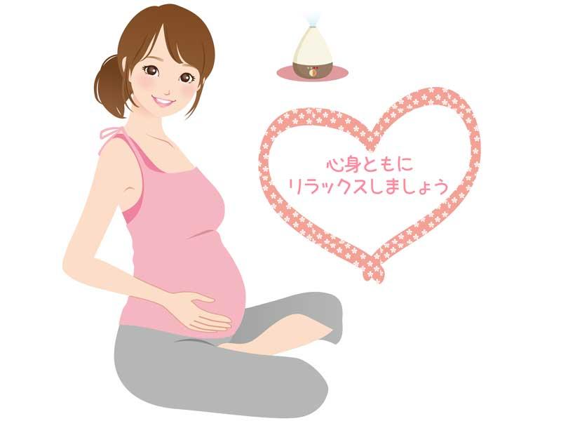 ヨガをしている笑顔の妊婦さんのイラスト
