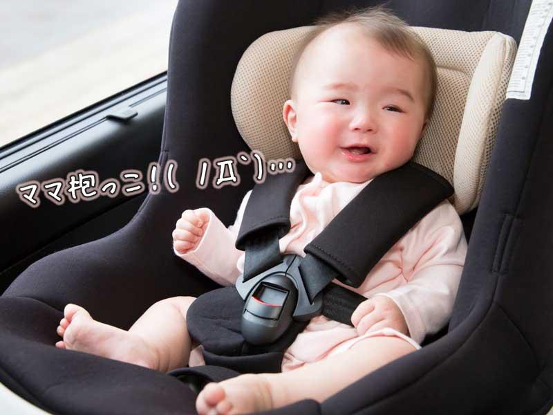 ベビーシートに乗せられた赤ちゃん