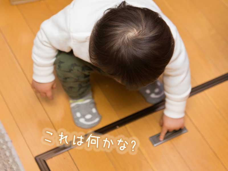 好奇心旺盛な赤ちゃん