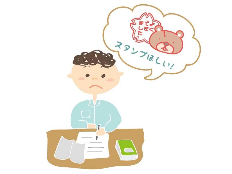 テスト勉強をしている子供のイラスト