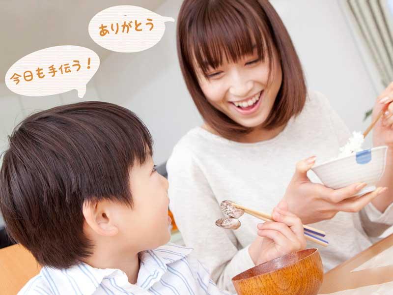 食事をしている親子
