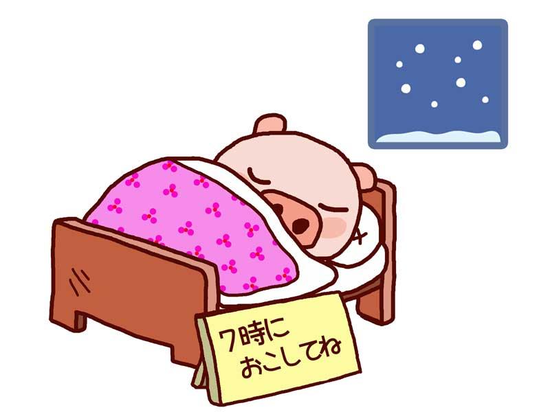 朝苦手な豚ちゃんのイラスト