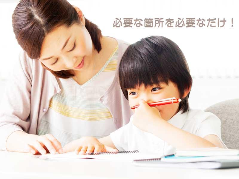 ママに勉強を教えてもらう子供