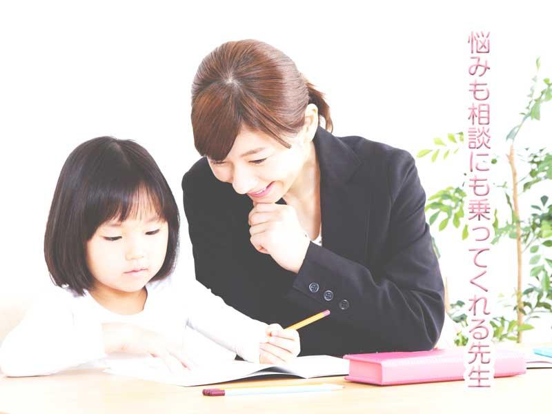 先生と勉強をしている小学生