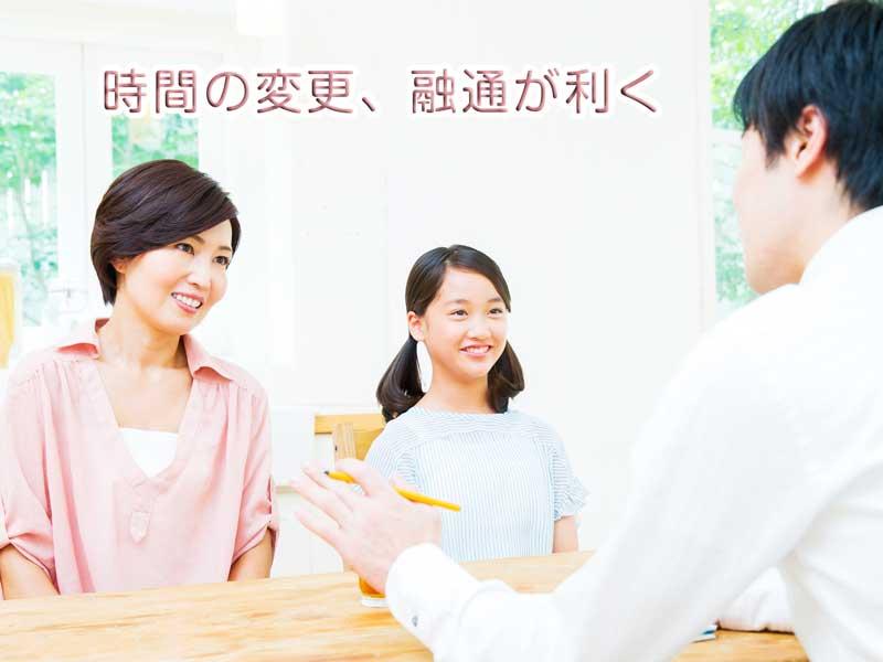 家庭教師と相談する親子