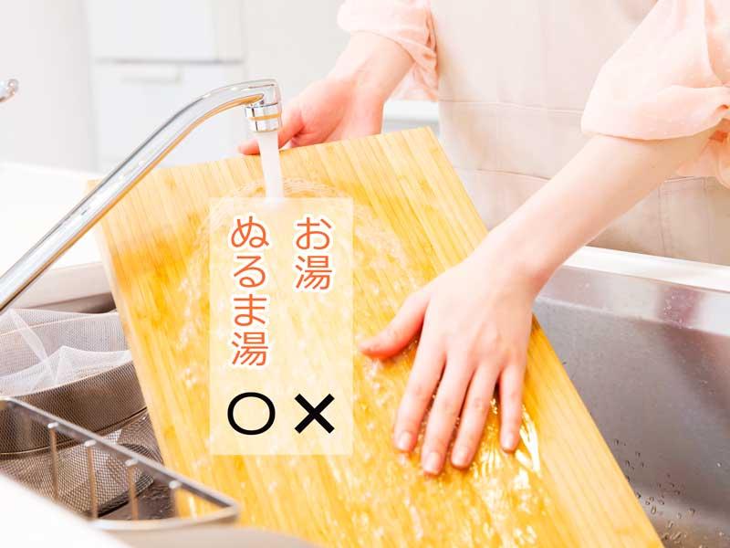 洗い物する主婦