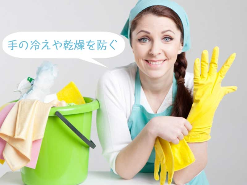 手袋をつけて掃除する主婦