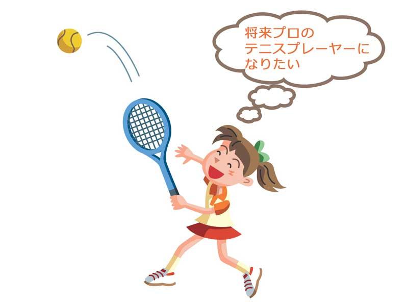 テニスをしている女の子のイラスト