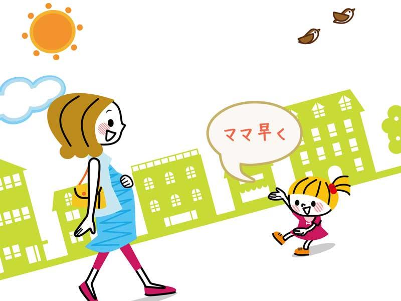 子供と散歩する妊婦さんのイラスト