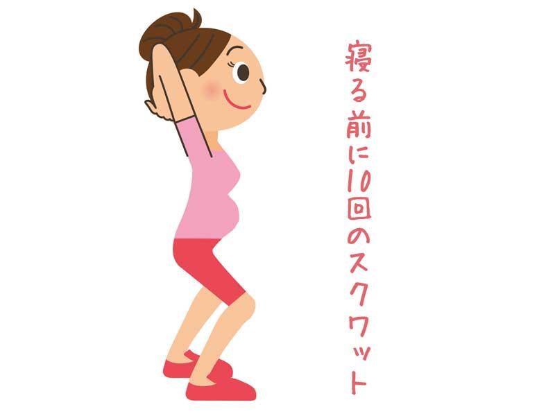 スクワットする妊婦さんのイラスト