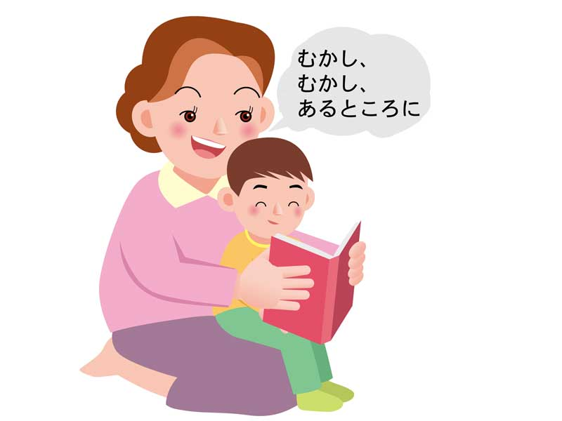 息子に絵本を読むママのイラスト