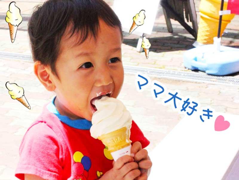 ソフトクリームを食べる男の子