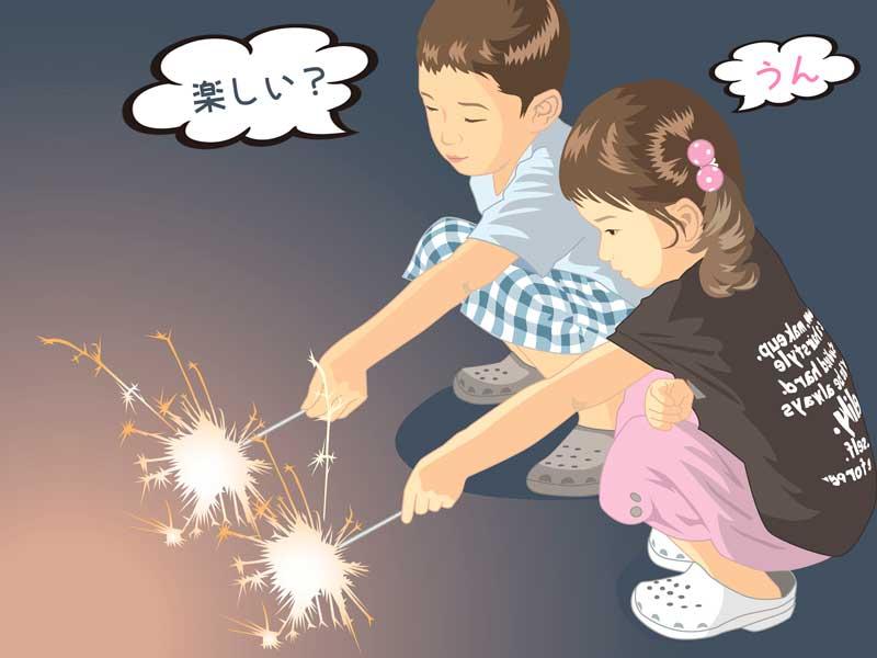花火で遊ぶ兄弟のイラスト