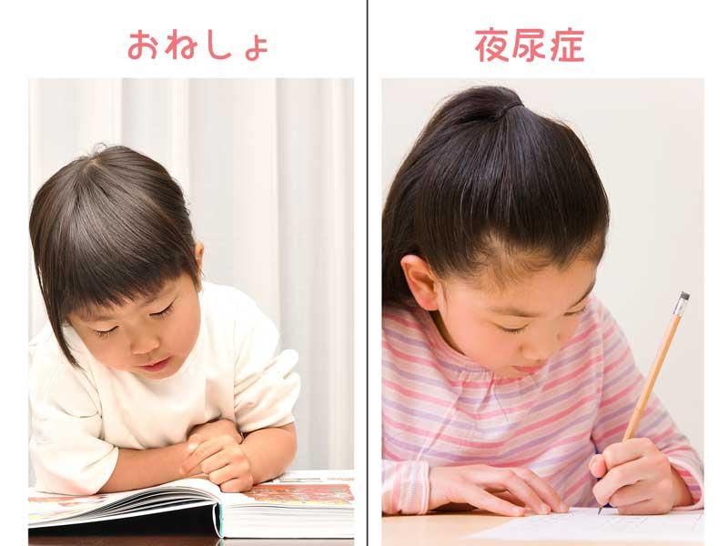 絵本を読む幼児と勉強する小学生