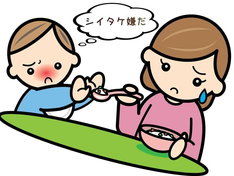 離乳食を食べない赤ちゃんのイラスト