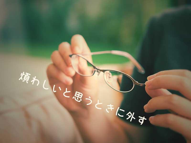 メガネを持つ妊婦さん