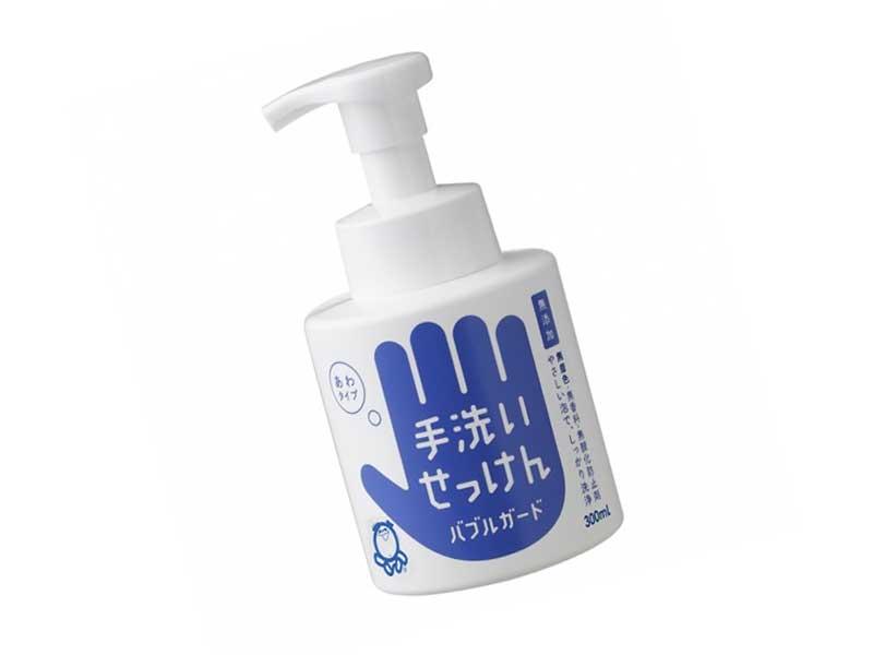 手洗いせっけんバブルガード
