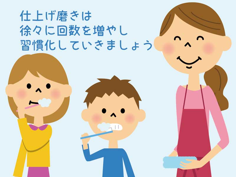 歯磨きをしている子供達とお母さんのイラスト