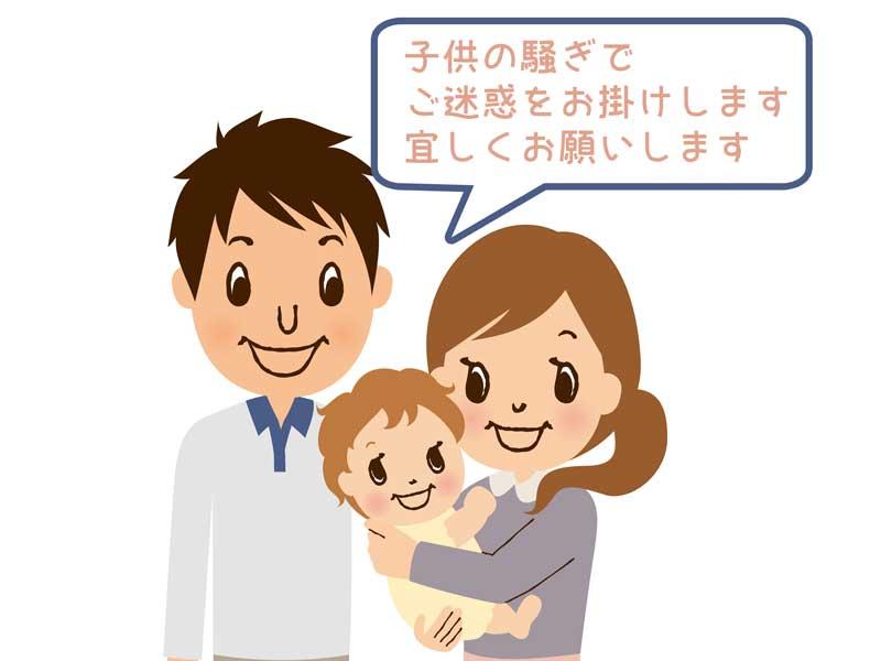 赤ちゃんを抱っこして近所に挨拶する家族のイラスト