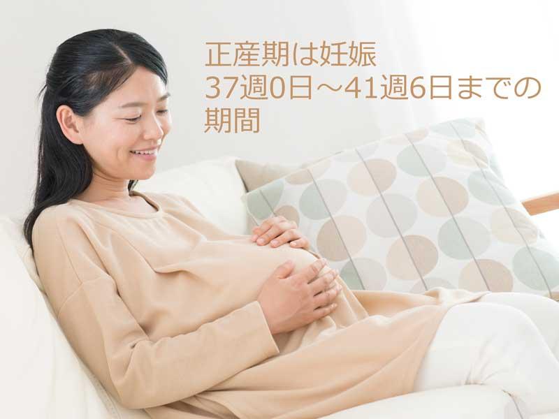 お腹を触る妊婦さん