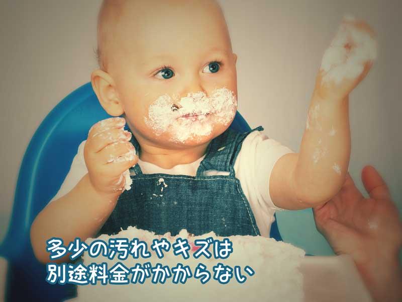 ケーキを食べる男の子