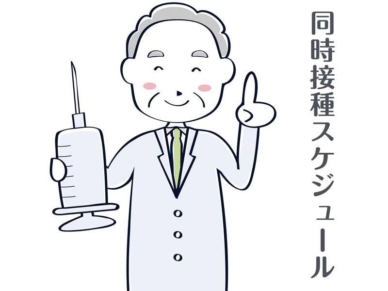 注射器を持つ医師のイラスト