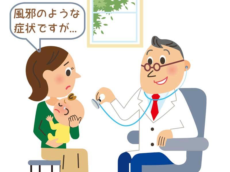 病院で受診する赤ちゃんとママのイラスト