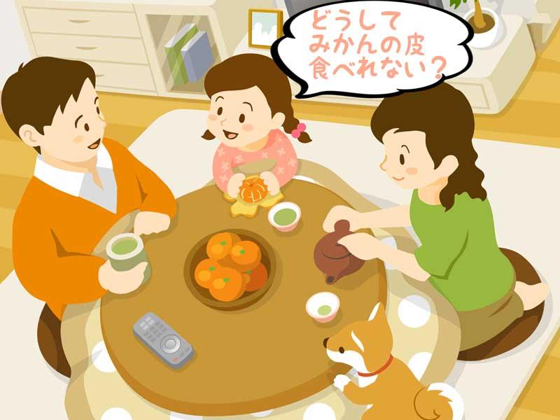 一つ部屋に集まる家族のイラスト