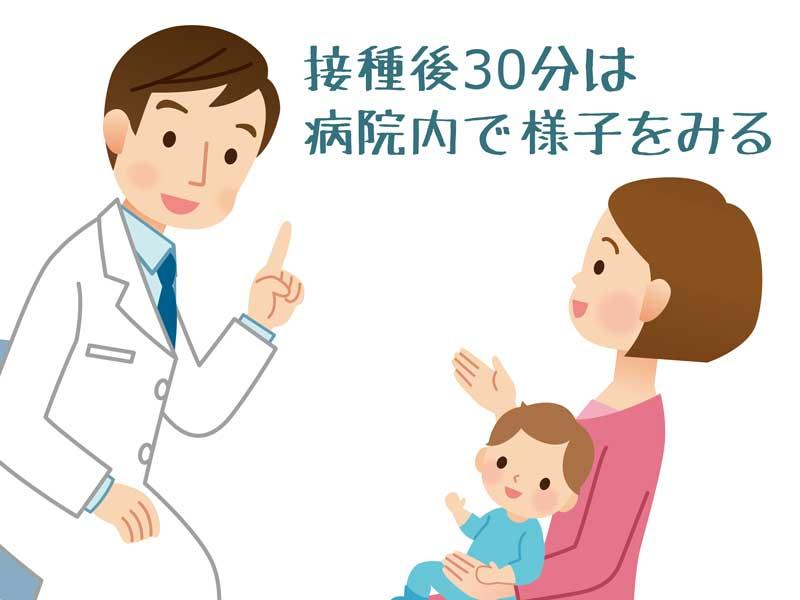 医師と相談するママのイラスト