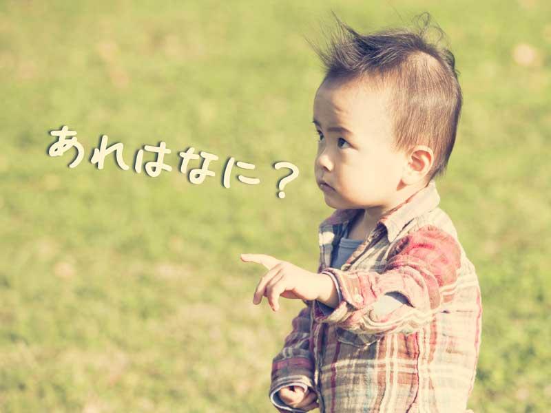小さい男の子