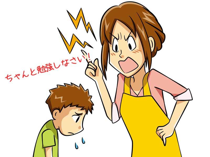 子供に怒っているママのイラスト