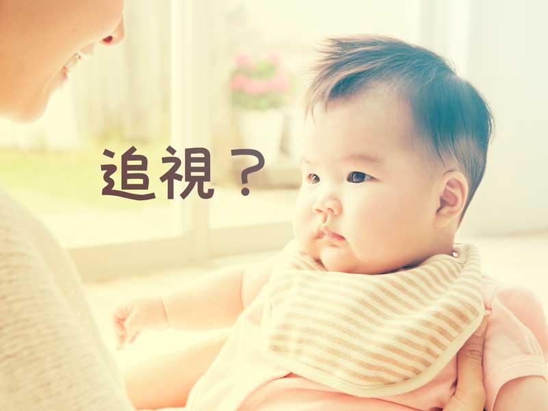 赤ちゃんを足に乗せるママ