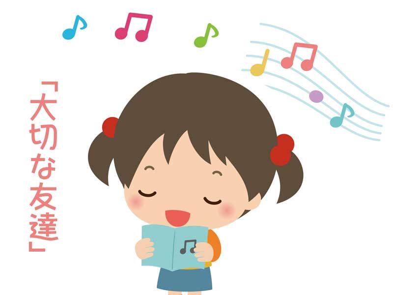歌っている女の子のイラスト