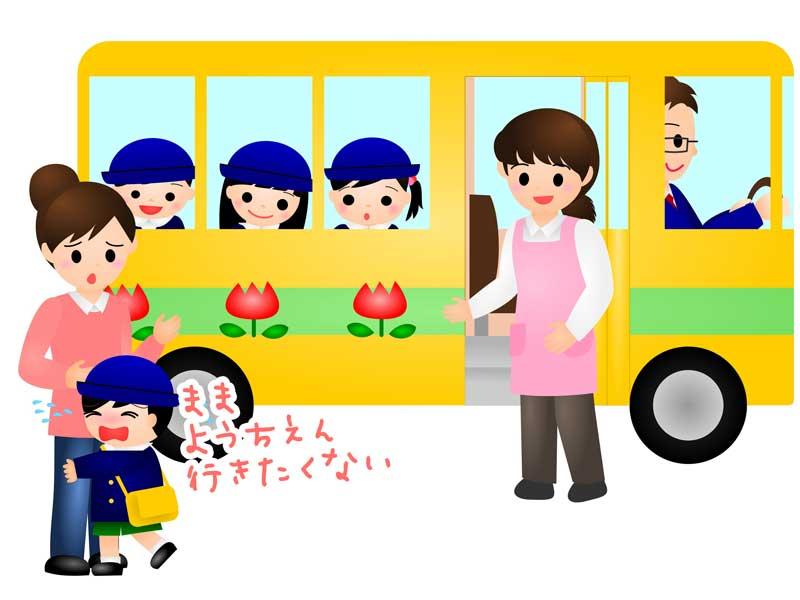泣いている幼稚園生と幼稚園バスのイラスト
