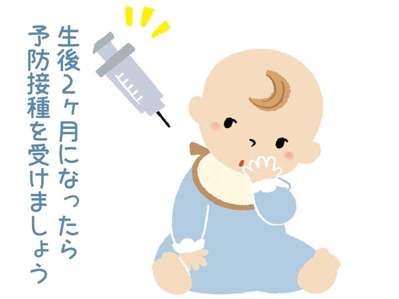予防接種する赤ちゃんのイラスト