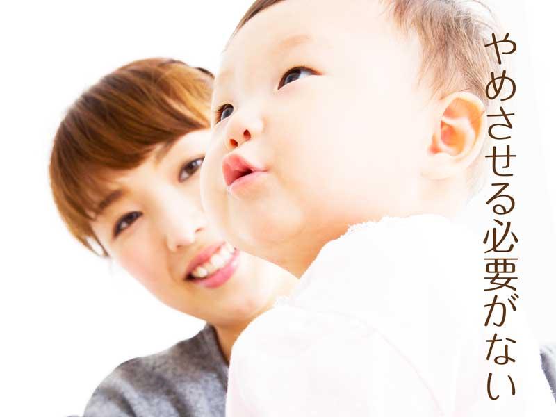 遊んでいる赤ちゃんとママ