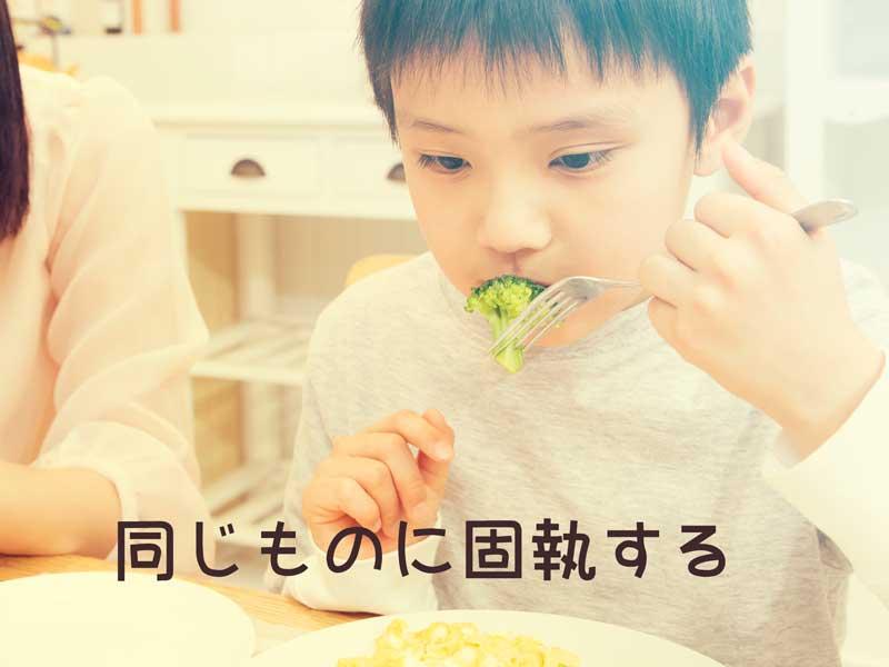 朝ごはんを食べている男の子