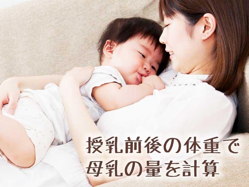 ソファの上の赤ちゃんとママ
